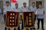 Enregistrement de notre association auprès des autorités chinoises