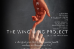 The Wing Wing project : vernissage le 26 janvier 2018 à partir de 19h.