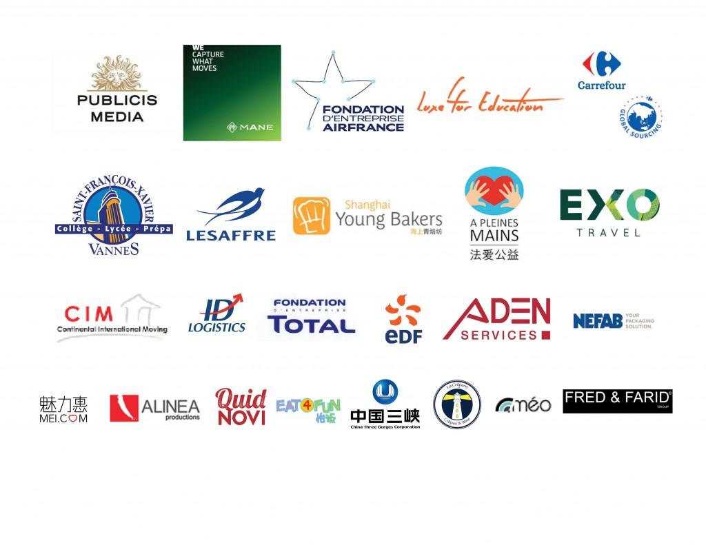 partenariat page logos