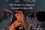 Merci à la troupe de théâtre du Lycée Français de Shanghai qui nous a offert la recette de la première représentation de la pièce «Juste la fin du monde» de Jean-Luc Lagarce!