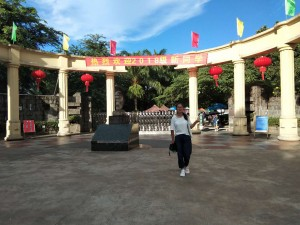 Wang Yindi oct 18